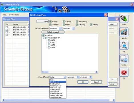 LC-0404HF-S / BCS-0404HF-S - Rejestratory 4-kanałowe