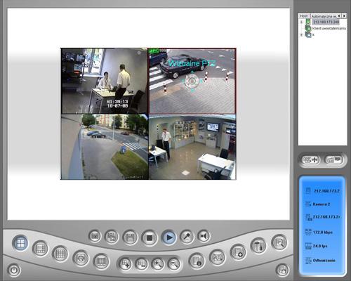 Geovision 1240/8 PCI-E - GeoVision GV-1240